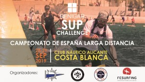 Benigar_SUP_Challenge2
