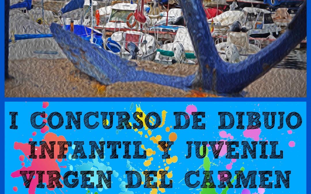 CONCURSO DIBUJO VIRGEN DEL CARMEN